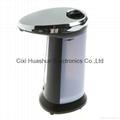 400ML automatic sensor liquid soap dispenser with sensor touchless 11