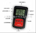 雙通道溫度記錄儀