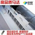 电热风幕机RFM-125-12