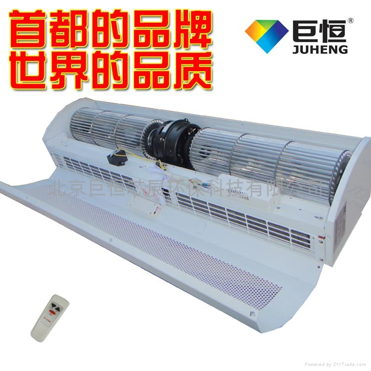 电热风幕机RFM-125-12DD/Y 2