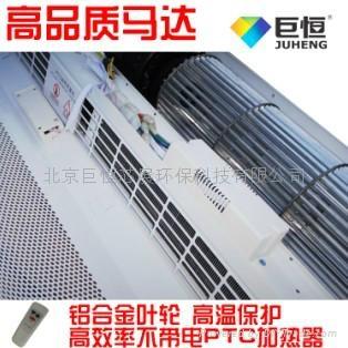 电热风幕机RFM-125-15DD/Y 1