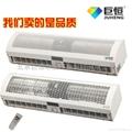 电热风幕机RFM-125-15DD/Y 3