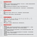 电热风幕机RFM-125-15DD/Y 4