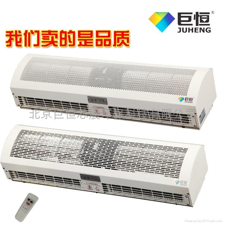 电热风幕机RFM-125-09D/Y 3