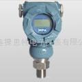 BP800壓力變送器