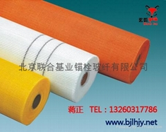 149国标耐碱玻纤网格布