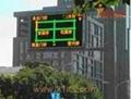 交通誘導顯示屏
