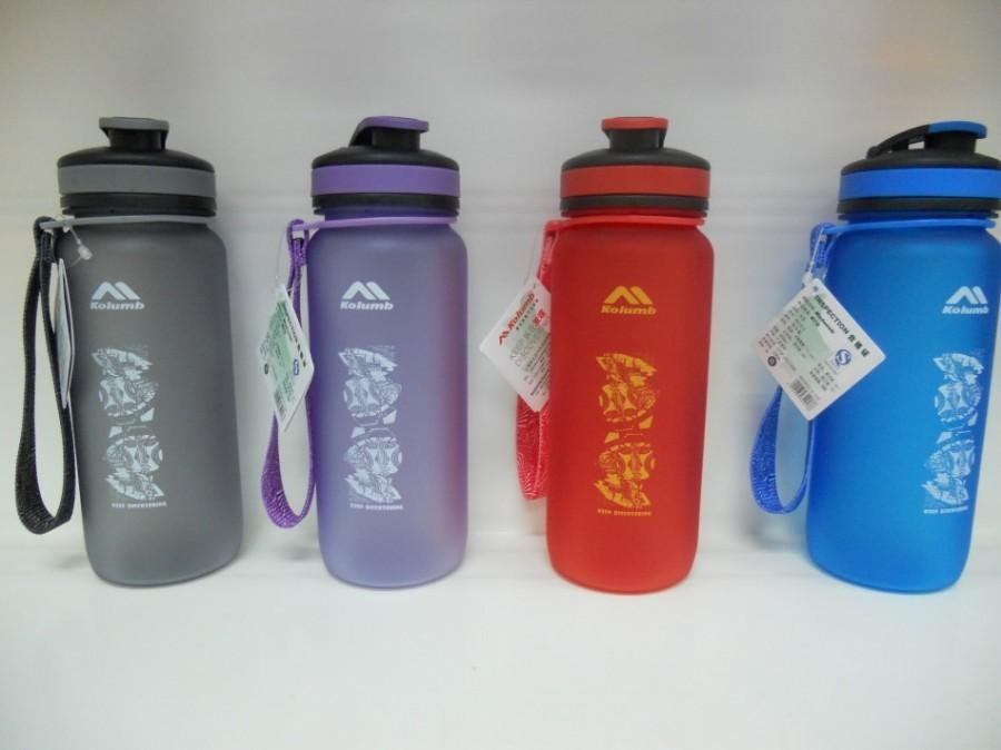 Nalgene water bottle  1