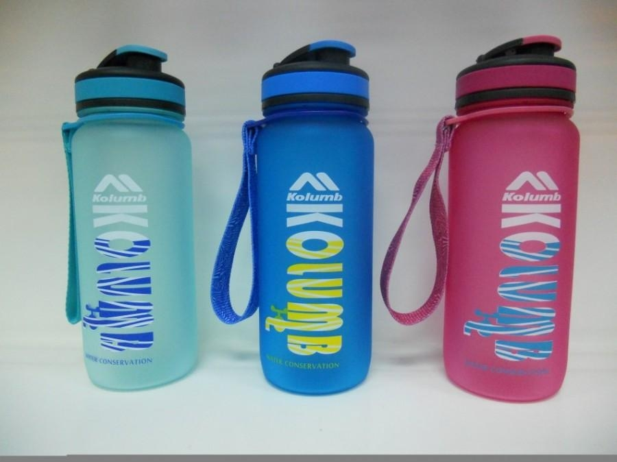 Nalgene water bottle  2