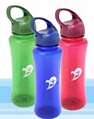 World cup water bottle  2
