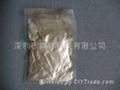 丝印导电银铜粉