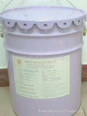 导电光油树脂