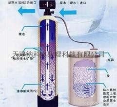天津軟化水設備