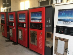天津自動售水機