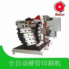 胡記全自動硬管印刷機