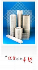 Anping County Hexing Wire Product Co.,Ltd