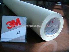 3M69玻璃膠帶