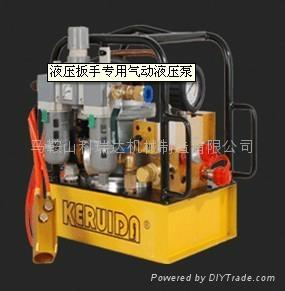 液压扳手专用气动泵 1