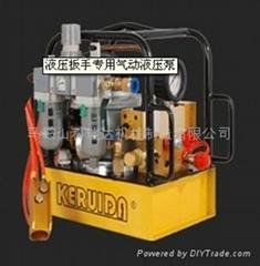 液壓扳手專用氣動泵