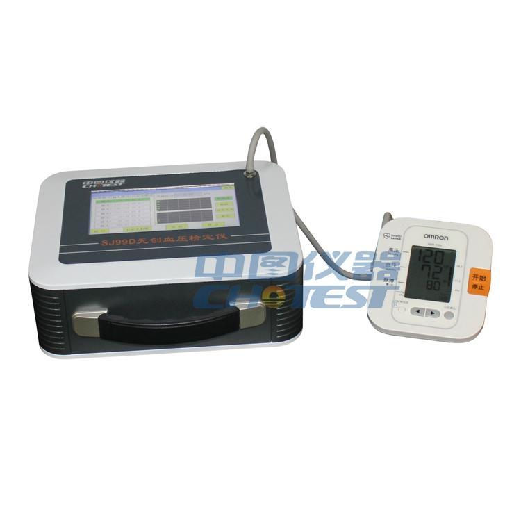 无创血压检定仪 1