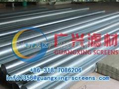 碳鋼繞絲濾水管139.7mm 177.8mm