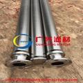燭式過濾器不鏽鋼316L楔形濾芯繞絲管 1