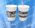 cold paper cups BC-D500 4