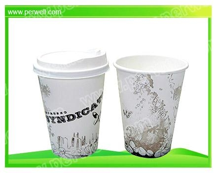 single wall paper cup BC-S400 2