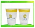 single wall paper cup BC-S400 3