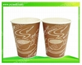 single wall paper cup BC-S400 4