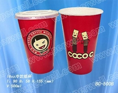 Cold cups BC-D660