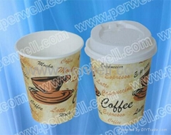 Hot cups BC-S240
