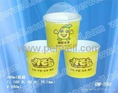 soup bowl BW-S390