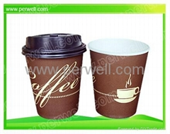 single wall paper cup BC-S400