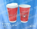 double wall paper cup BC-E500