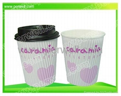ripple paper cup BC-W240