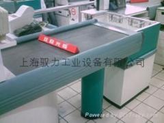 电动收银台输送机