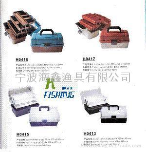 FISHING BOX-FISHING TACKLE 1