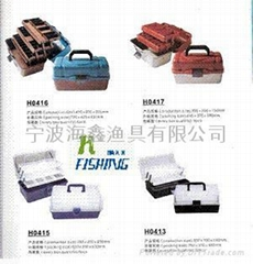FISHING BOX-FISHING TACKLE