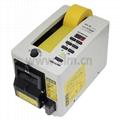 Transparent Masking Tape Dispenser