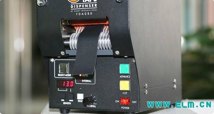 自动胶纸机TDA-080