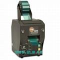 TDA080  START Heavy-Duty Model (For 80mm