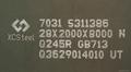汕头俊国机电PFP便携式面喷印喷号喷码机 1