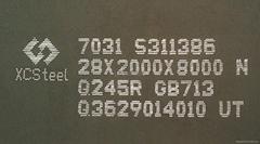 汕頭俊國機電PFP便攜式面噴印噴號噴碼機