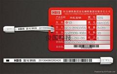 汕头俊国机电科技SLP防伪标牌扣标识系统