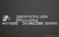 汕头俊国机电MDM钢板多维喷印喷号喷码机