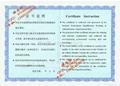 供应防伪毕业证资格证 4