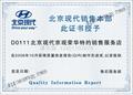 防伪证书证卡 1