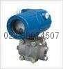 1151AP、GP电容式压力变送器