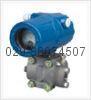 1151AP、GP電容式壓力變送器